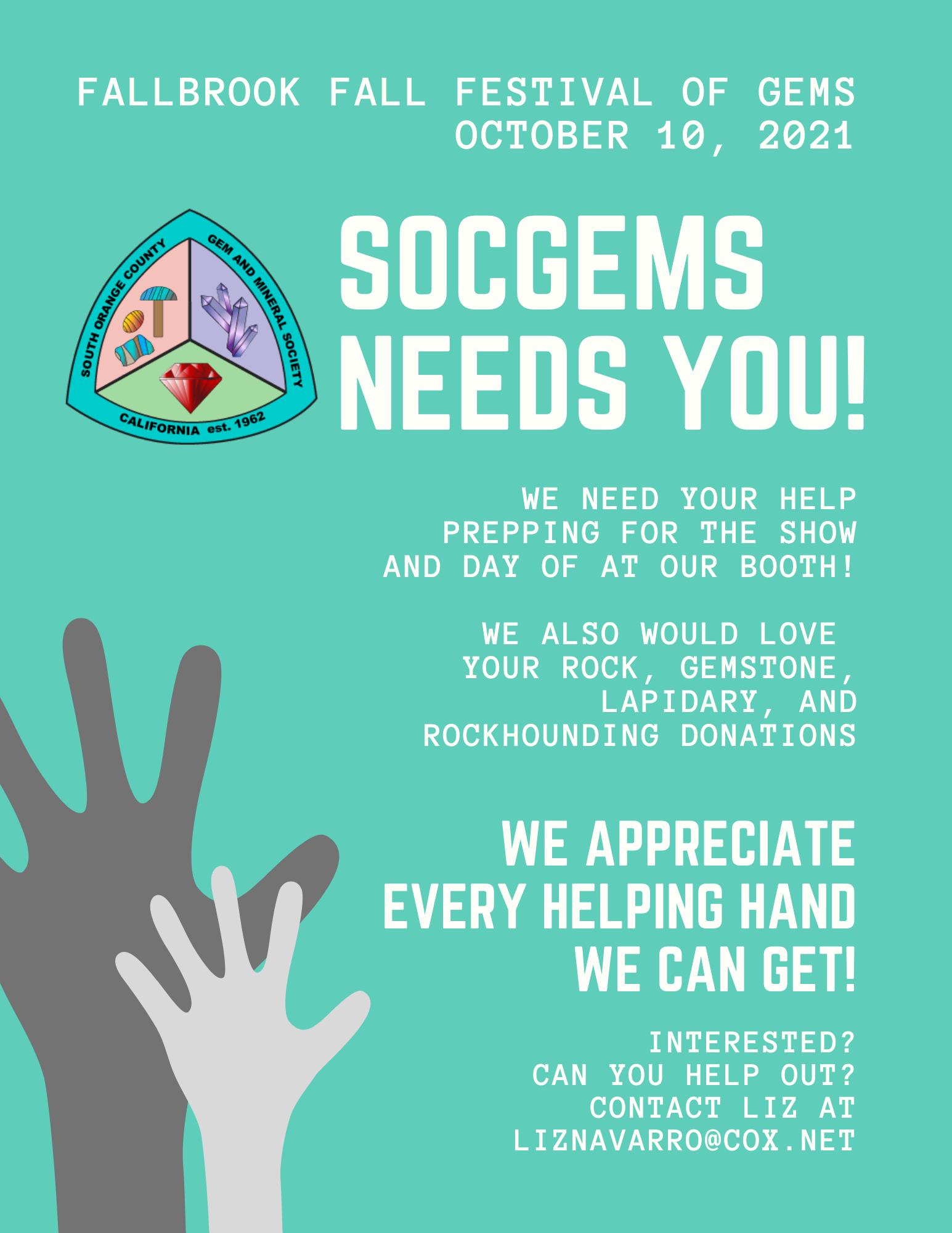 socgems Volunteer Flyer
